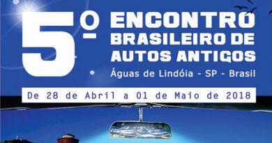 V Encontro Brasileiro de Autos Antigos de Águas de Lindóia/SP