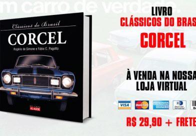 Livro: Clássicos do Brasil – Corcel