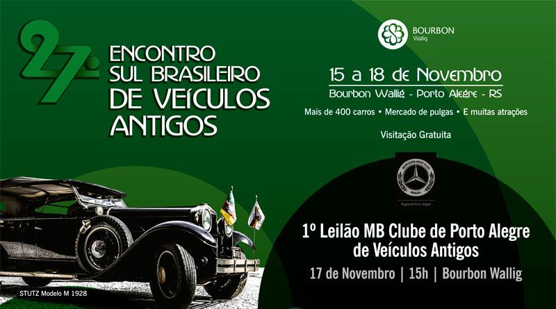 VISITE-NOS no 27º Sul-Brasileiro de Veículos Antigos